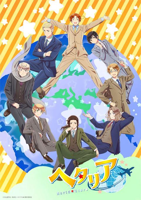 >Hetalia World Stars พลังอักษะ เฮตาเลีย ตอนที่ 1-15+OVA ซับไทย