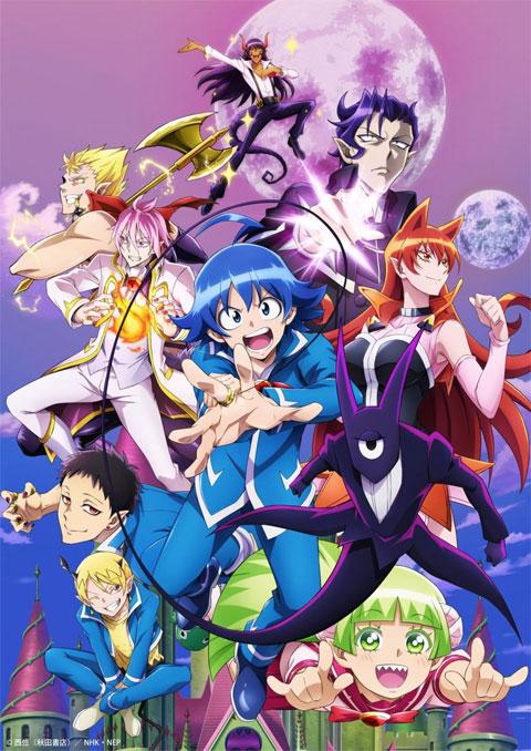 >Mairimashita! Iruma-kun 2nd Season อิรุมะคุงกับโรงเรียนปิศาจ ภาค2 ตอนที่ 1-16 ซับไทย