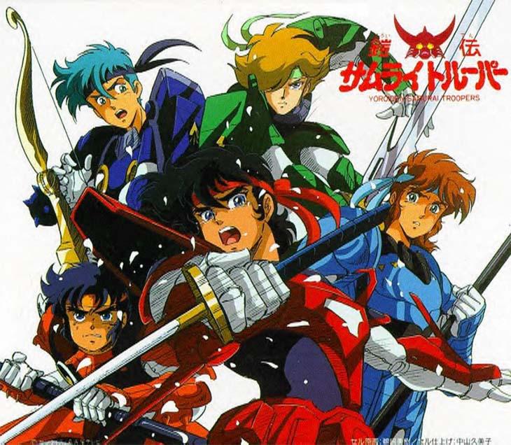 >Samurai Trooper ซามูไรทรูปเปอร์ ตอนที่ 1-39+OVA พากย์ไทย