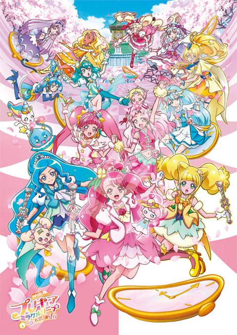 >Precure Miracle Leap Movie & (The Movie) ซับไทย