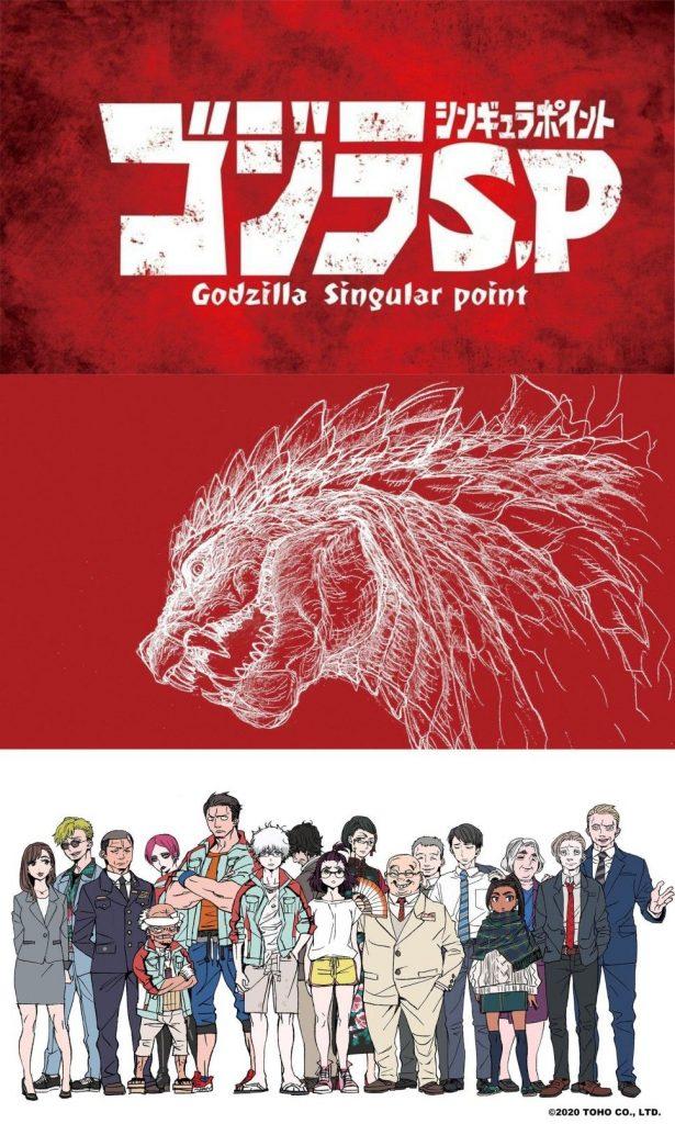 >Godzilla Singular Point ก็อดซิลล่า ปฐมบทวิบัติโลก พากย์ไทย