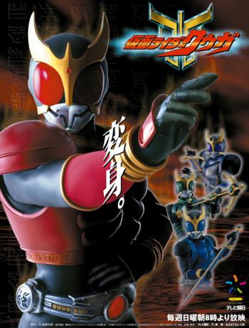 >Kamen Rider Kuuga มาสค์ไรเดอร์คูกะ ตอนที่ 1-49 พากย์ไทย