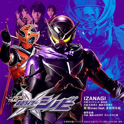 >Rider Time – Kamen Rider Shinobi ตอนที่ 1-3 ซับไทย