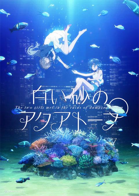 >Shiroi Suna no Aquatope อควาโทปแห่งทรายขาว ตอนที่ 1-16 ซับไทย