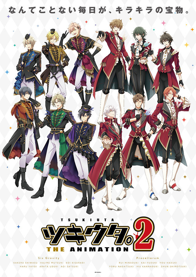 >Tsukiuta The Animation Season2 ภาค2 ตอนที่ 1-9 พากย์ไทย