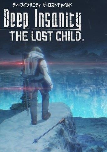 >Deep Insanity The Lost Child ตอนที่ 1-3 ซับไทย