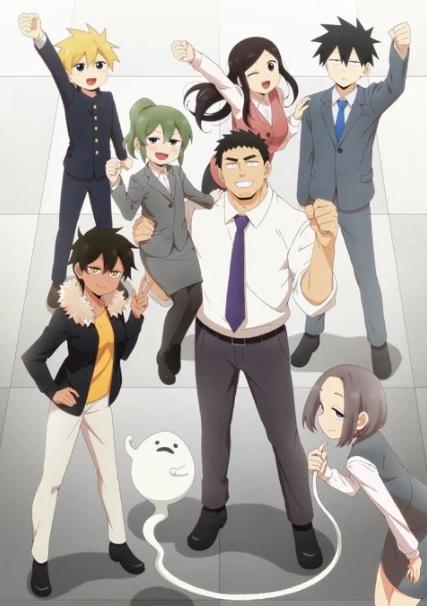 >Senpai ga Uzai Kouhai no Hanashi ลุ้นรักรุ่นน้องตัวจิ๋วกับรุ่นพี่ตัวป่วน ตอนที่ 1-3 ซับไทย